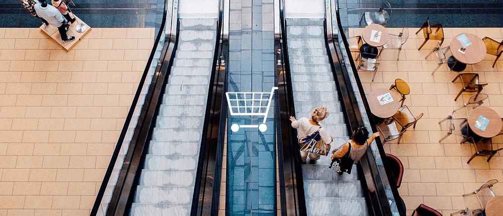 RetailHeaderWithIcon