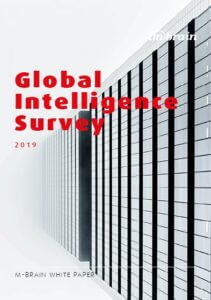 M-Brain-global-intelligence-survey