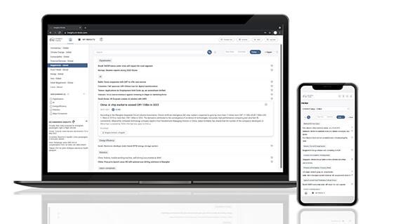 Industry Insights Portal